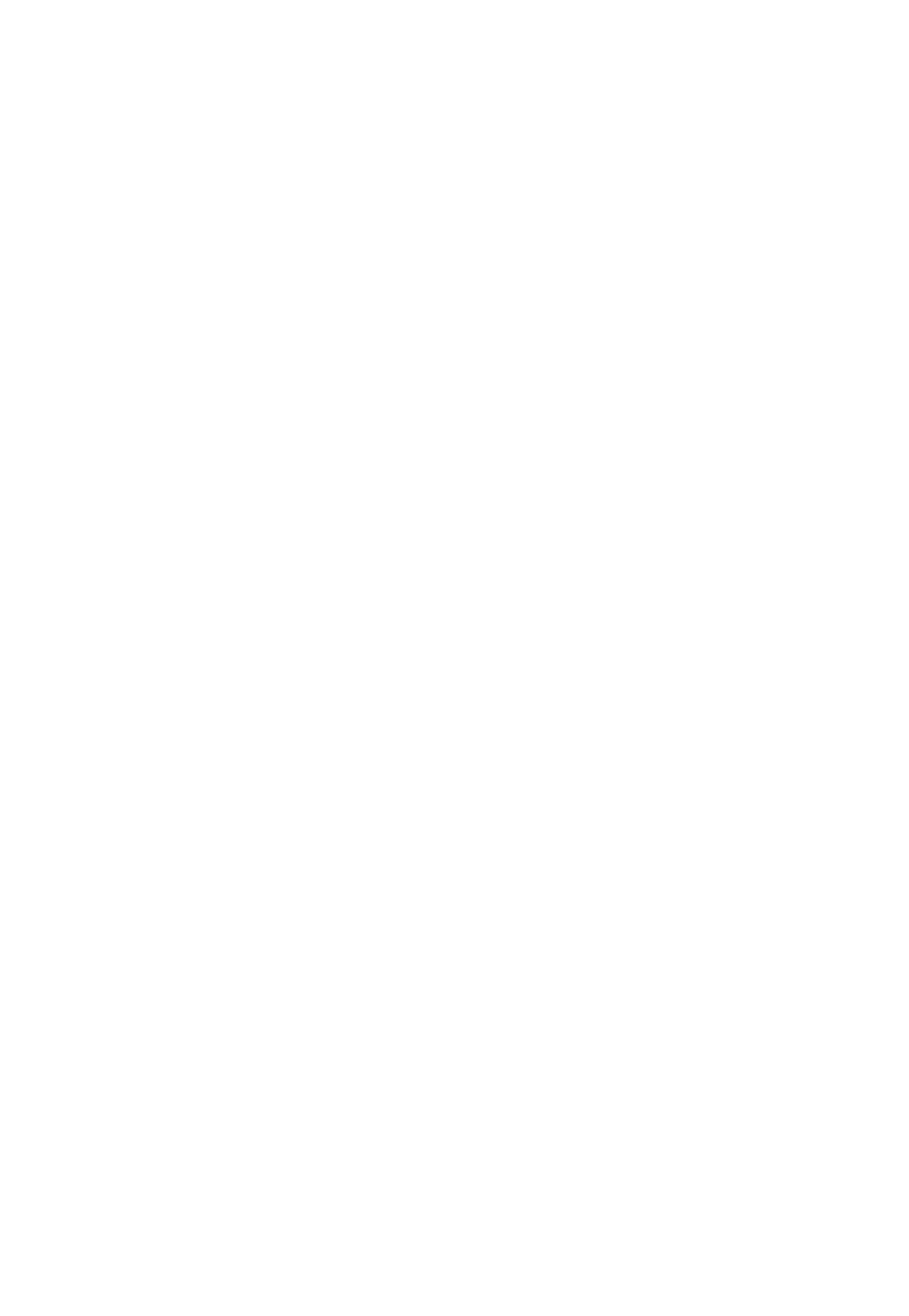 Antler_transparent